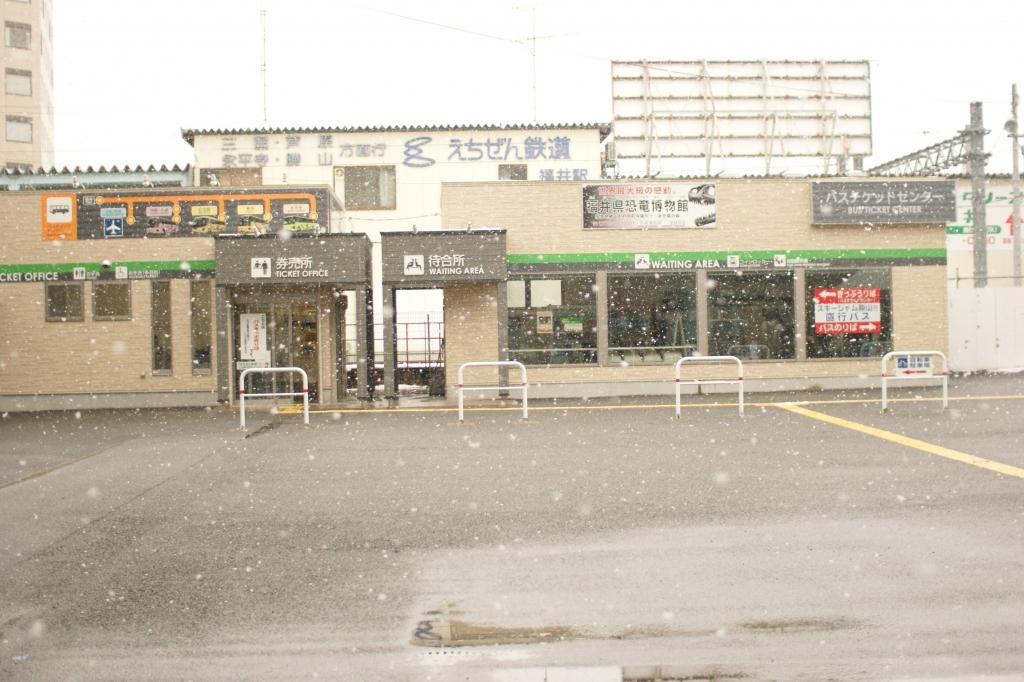 福井でみた雪。